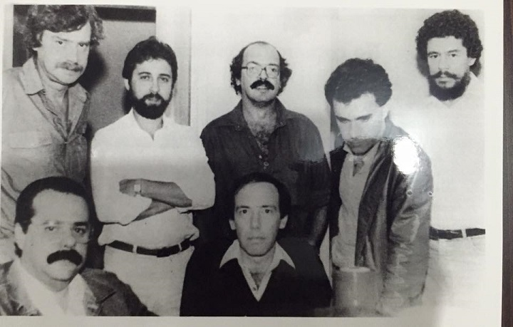zzzz-1984-lancamento-da-revista-afinal